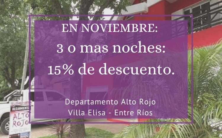 15% OFF en «Alto Rojo»